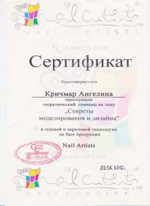 Angelina Krichmar, Nail artist, podologist