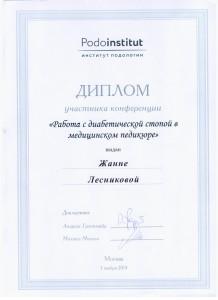 lesnikova-zhanna-04