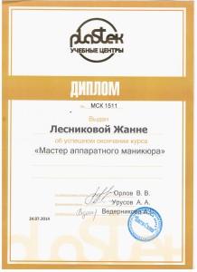 lesnikova-zhanna-07
